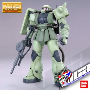 MG MS-06F ZAKU MINELAYER