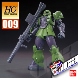 HG MS-05 ZAKU I (DENIM / SLENDER)