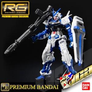 ★ PB LIMITED ★ RG GUNDAM ASTRAY BLUE FRAME