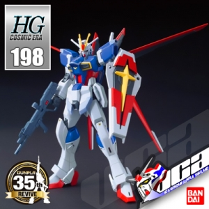 HG REVIVE FORCE IMPULSE GUNDAM ★ MYC2017