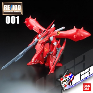 RE100 NIGHTINGALE