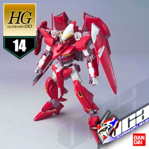 HG GUNDAM THRONE DREI