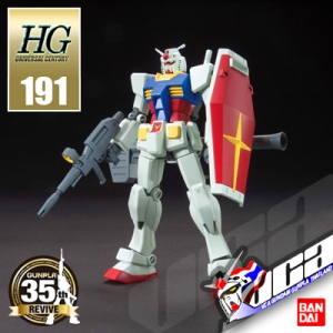 HG REVIVE RX-78-2 GUNDAM