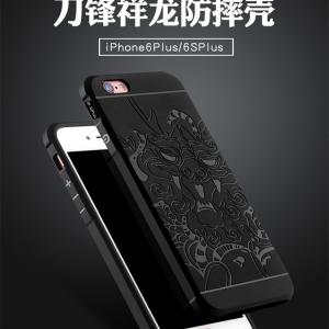 เคสซิลิโคนกันกระแทก COCOSE iPhone 6 Plus / 6S Plus