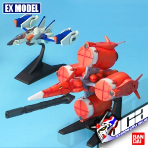 GUNDAM SEED MECHA SET 1