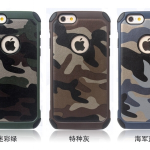 เคสลายพราง / ลายทหาร NX CASE iPhone 6 Plus / 6S Plus