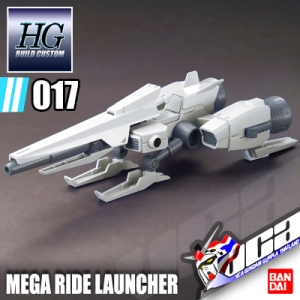 HG MEGA RIDE LAUNCHER