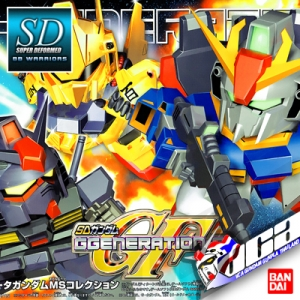 SD GG Z GUNDAM MS COLLECTION