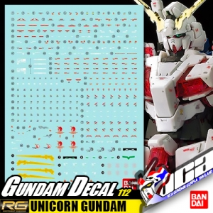 GUNDAM DECAL | RG UNICORN GUNDAM