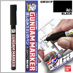 GM301P Gundam Marker (Black) ปากกาตัดเสน สีดำ