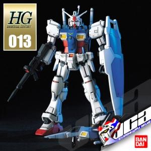 HG GUNDAM GP01