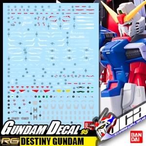 GUNDAM DECAL | RG DESTINY GUNDAM