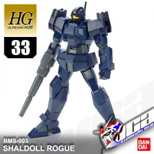 HG SHALDOLL ROGUE