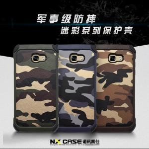 เคสลายพราง / ลายทหาร NX CASE Galaxy A7 (2017)