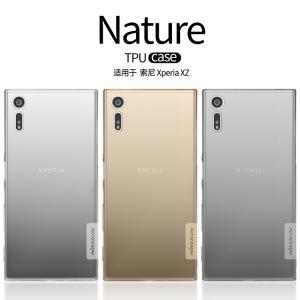 เคสใส NILLKIN TPU Case เกรด Premium Sony Xperia XZ / XZs