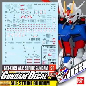 GD91 | MG AILE STRIKE GUNDAM