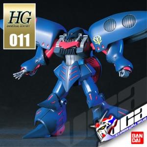 HG AMX-004-2 QUBELEY MK-II