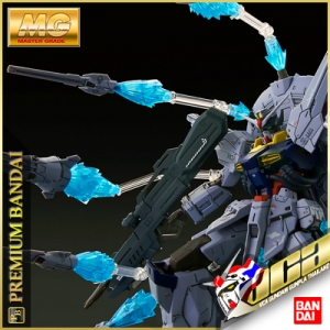 ★ PB LIMITED ★ MG DRAGOON DISPLAY EFFECT FOR MG PROVIDENCE GUNDAM
