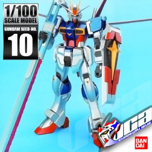 1/100 FORCE IMPULSE GUNDAM (EXTRA FINISH VER)
