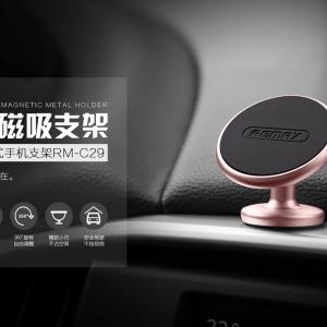 ที่ยึดมือถือในรถ REMAX RM-C29 Metal Holder Three-Dimensional Sticker