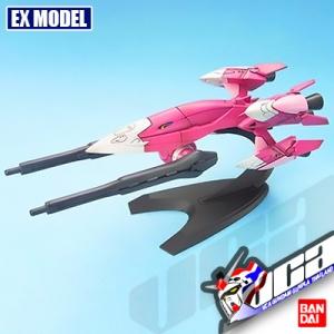 MOBILE ARMOR EXASS
