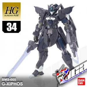 HG G-XIPHOS