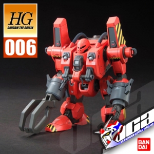 HG MOBILE WORKER MW-01