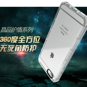 เคสใสกันกระแทก B.O.W. iPhone 6 / 6S