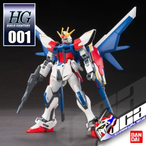 HG BUILD STRIKE GUNDAM FULL PACKAGE