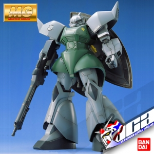 MG MS-14A GELGOOG