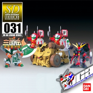 SD BB LEGEND 031 SHIN TENI ASSHIMAR, KAKU ASHTARON & SIEGE WEAPON SET