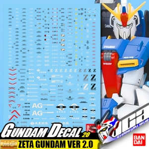 GUNDAM DECAL | MG MSZ-006 ZETA GUNDAM VER 2.0