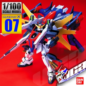 1/100 G FALCON UNIT DOUBLE X