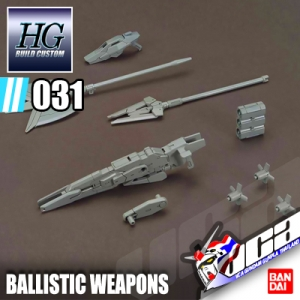 HG BALLISTIC WEAPONS