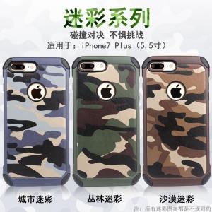 เคสลายพราง / ลายทหาร NX CASE iPhone 8 Plus / 7 Plus