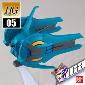 HG SPACE BACKPACK FOR GUNDAM G-SELF