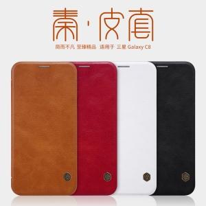 เคสฝาพับ NILLKIN Qin Leather Case Galaxy J7+ / J7 Plus