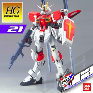 HG SWORD IMPULSE GUNDAM