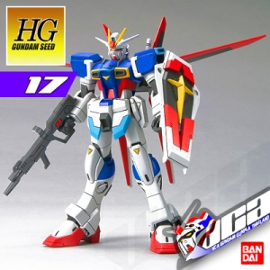 HG FORCE IMPULSE GUNDAM
