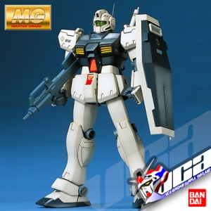 MG RGM-79C GM TYPE C (GROUND USE)
