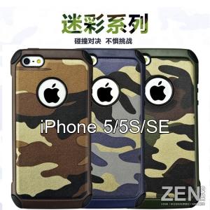 เคสลายพราง / ลายทหาร NX CASE iPhone SE / 5S
