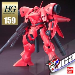 HG AGX-04 GERBERA-TETRA