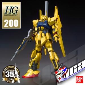 HG REVIVE HYAKU SHIKI