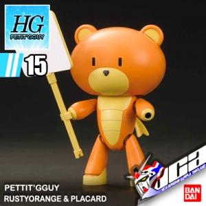 HG PETIT'GGUY RUSTYORANGE & PLACARD