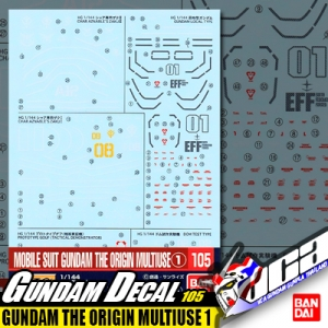 GD105 | MOBILE SUIT GUNDAM THE ORIGIN MULTIUSE 1
