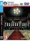 Resident Evil HD Remaster