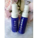 Kose Sekkisei White Liquid Wash 20ml.