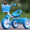 รถสามล้อเด็ก Tricycle สีฟ้า
