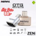 REMAX RA-OTG Micro USB Converter