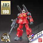HG REVIVE RX-77-2 GUNCANNON